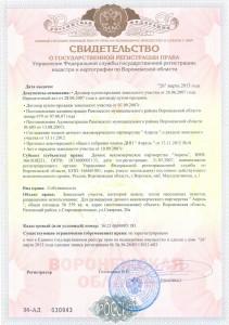 Severnaya_20a